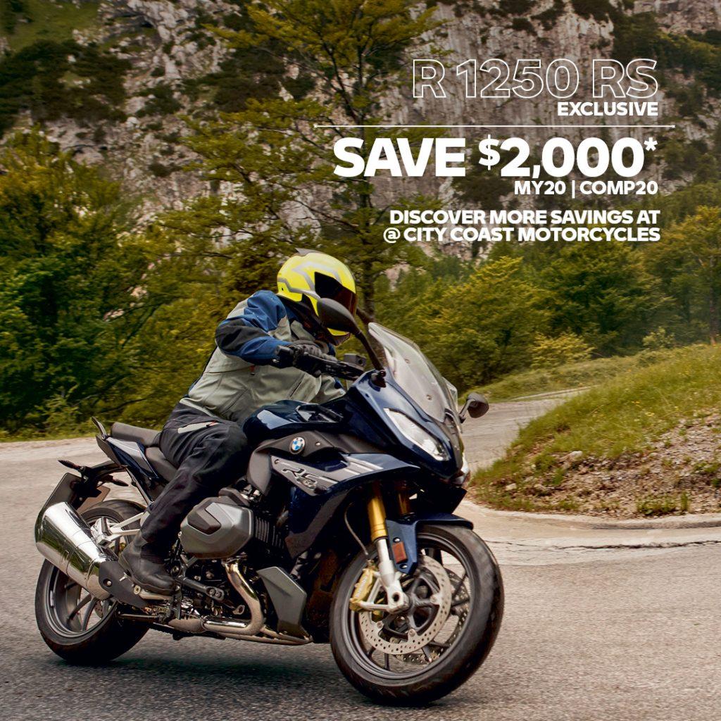 r 1250 rs on sale